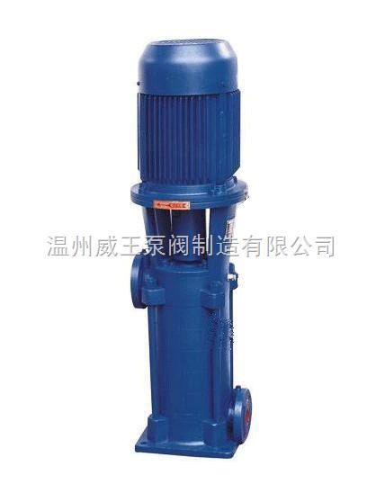 LG型立式分段式多级离心泵厂家生产专业提供泵