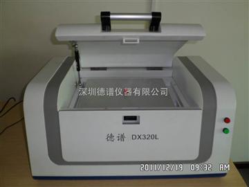 DX320ROHS測試儀
