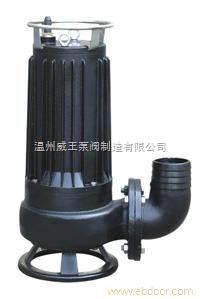 WQK/QG系列切割式潜水泵生产厂家,价格,结构图