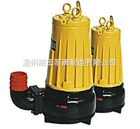 AS、AV型排污潜水泵生产厂家,价格,结构图