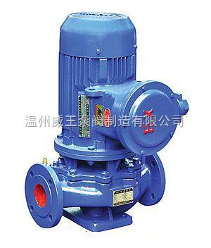 YG型立式管道离心油泵生产厂家,价格,结构图