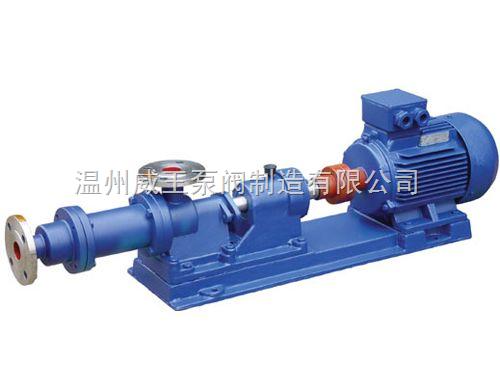 I-1B螺杆浓浆泵 高效污泥浓浆泵 优质单螺杆浓浆泵