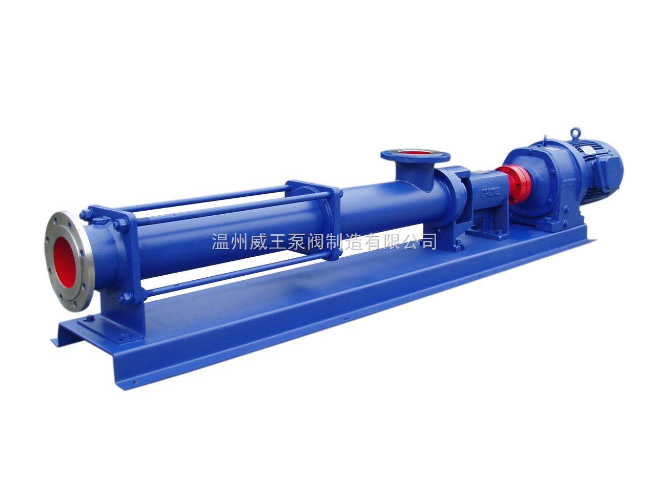 G型单螺杆泵,安全食品级螺杆泵,高扬程螺杆泵