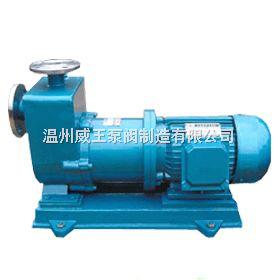 * ZCQ型磁力驱动泵 卧式耐酸碱化工泵 自吸式化工泵