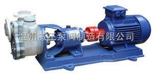 ..耐酸泵_耐腐蚀泵_氟塑料磁力泵_氟塑料离心泵_氟塑料自吸泵