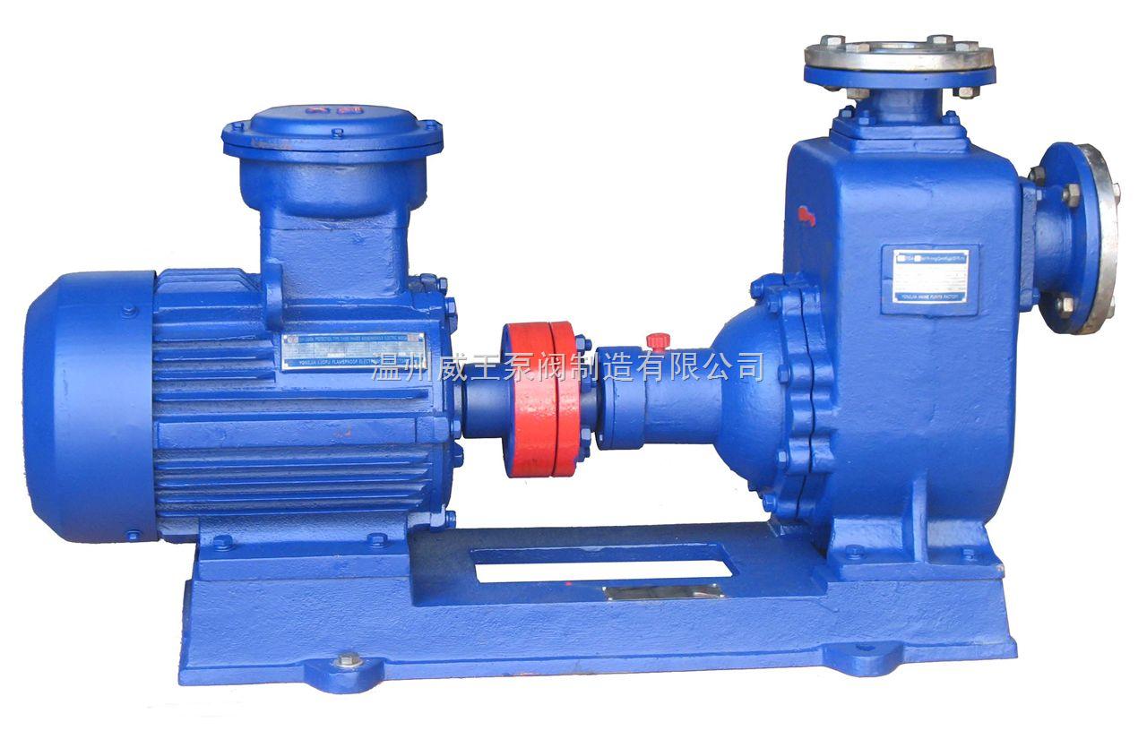 CYZ-A型自吸式离心油泵高效节能油泵厂家供应