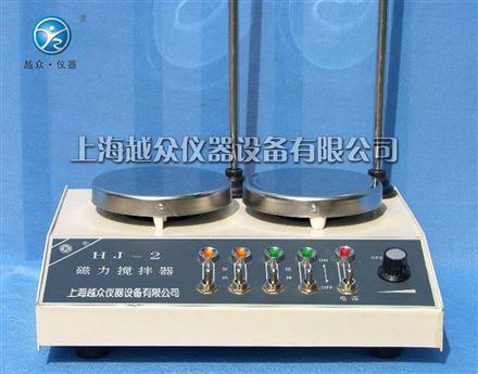 两联磁力加热搅拌器