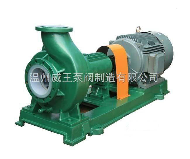 IHF型 磷酸循环泵 烯酸泵 高温防腐泵 端吸式氟合金化工离心泵