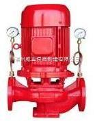 消防泵3C认证 立式管道消防泵 立式单级单吸消防泵