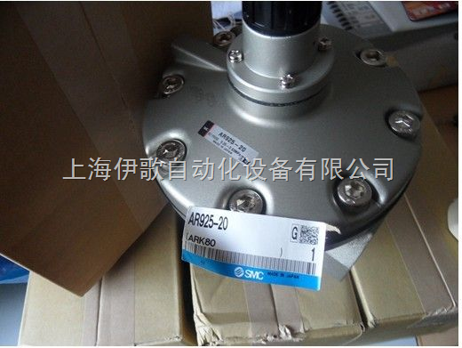AR925-20日本SMC减压阀