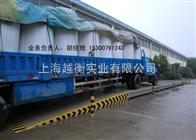 在上海买电子地磅,浦东80吨地磅安装,宝山100吨地磅订购