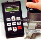 裂纹检测仪RMG4015