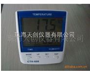 国产CTH-608温湿度计