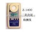 美国ESC Z-1400二氧化氮检测仪