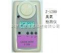 美国ESC臭氧检测仪