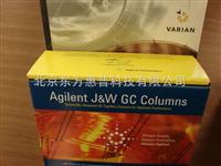 CP-Wax 57 CB气相毛细柱