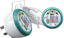DY207C 插座安全测试器