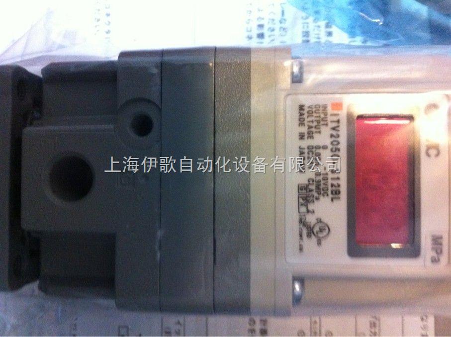 电气比例阀ITV2030-312CL日本SMC