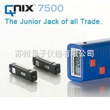 QNix7500德国QNix7500涂镀层测厚仪