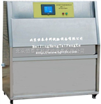 紫外光辐射实验箱