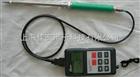 SK-100数字水分测定仪便携水分仪锡箔纸水份检测仪