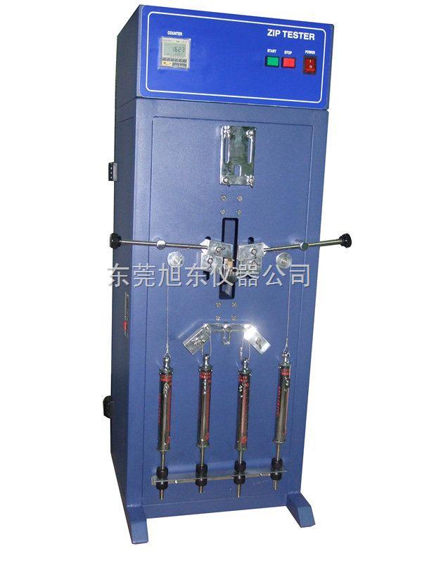 求购【XD-B52拉链疲劳试验机】首选 东莞旭东仪器