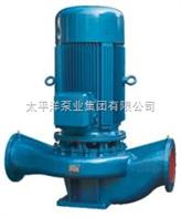 ISG立式单级双吸清水泵