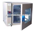 HPX-9162MBE恒温培养箱