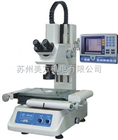 VTM-2010F万濠工具测量显微镜VTM-2010F
