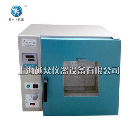 鼓风干燥箱-DHG-9030A