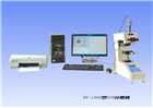 HV-1000CCD自动图像处理显微硬度计HV-1000