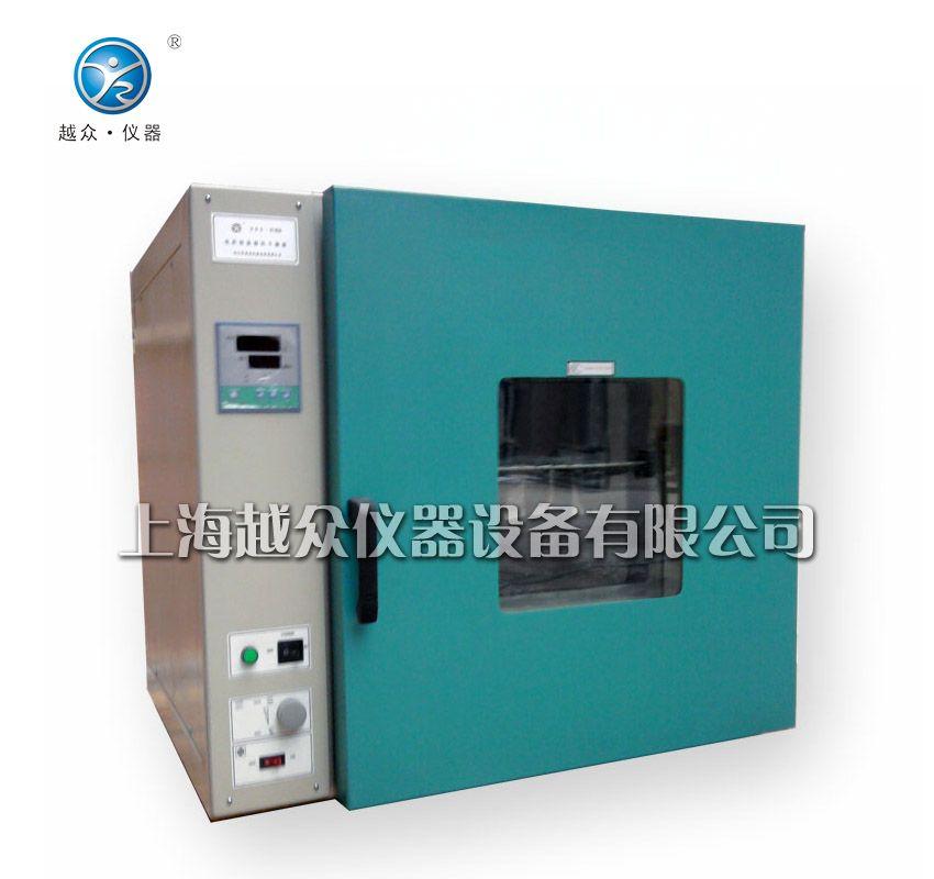 电热恒温枯燥箱_DHG-9240A