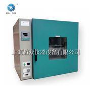 电热恒温干燥箱_DHG-9240A