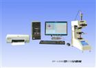 HV-1000CCD测量显微硬度计HV-1000