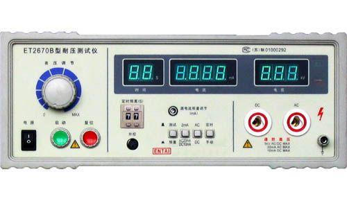 et2670b交直流耐压测试仪