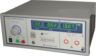 电子仪表 电压表 合肥远中计量检测仪器有限公司 实验室设备 交直流耐