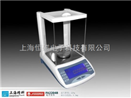 电子天平FA1004N