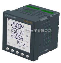 ZW3432C青島青智ZW3432C智能網絡電力儀表