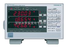 WT230日本橫河WT230功率計