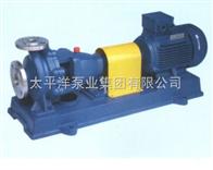 IR热水单级单吸离心泵