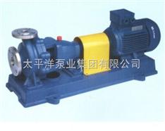 热水单级单吸离心泵