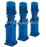 DL立式多出口多级离心泵
