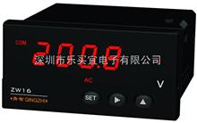 ZW1618青島青智ZW1618交直流電壓表