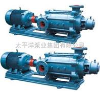 100TSWA*6卧式多级离心泵