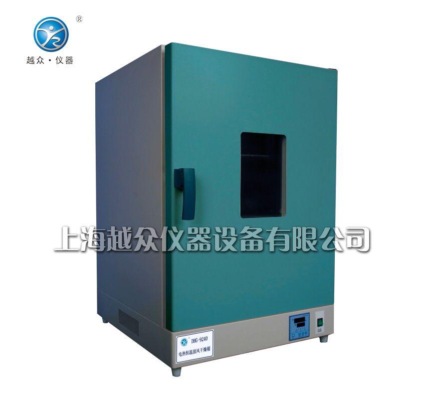 电热恒温枯燥箱|鼓风枯燥箱