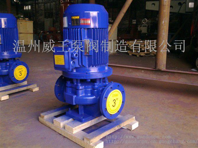 不锈钢离心泵,泵阀之乡离心泵专业制造商