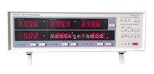 8902F1青島青智8902F1三相電參數測量儀