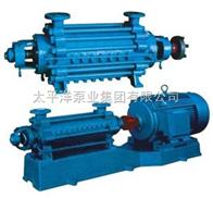 DG多级单吸卧式离心泵