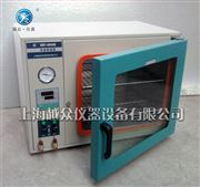 DZF-6021真空干燥机|真空烘箱|真空干燥箱