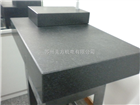 1200*800*150大理石测量平台1200*800*150